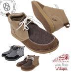 インディアンモトサイクル Indian ワークチャッカブーツ ワラパイ スウェード メンズ 靴 ブーツ 厚底 スニーカー 紐靴 スエード