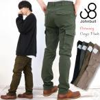 ジョンブル メンズカーゴパンツ メンズ Johnbull パンツ ジャーマニー スリム タイト カーゴ パンツ カーゴパンツ おしゃれ ジョンブルカーゴパンツ ミリタリー
