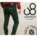 ジョンブル スリムパンツ メンズ Johnbull トリコチンストレッチ ジップ スキニーパンツ テーパードパンツ おしゃれ