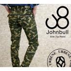 ジョンブル スリムパンツ メンズ Johnbull トリコチンストレッチ ジップ スキニーパンツ カモフラ 迷彩 おしゃれ
