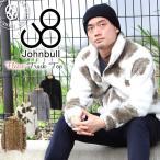 ジョンブル メンズ JOHNBULL フリース トラックトップジャケット レディース ライトアウター ミリタリージャケット おしゃれ
