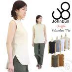 ジョンブル レディース Johnbull ワッフルノースリーブTシャツ サーマル ベスト  John bull 半袖Tシャツ ワッフル生地 おしゃれ