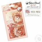 限定の薔薇の香り/ジョンズブレンド ローズムスク 吊り下げエアーフレッシュナー John's Blend カーフレグランス 芳香剤 リビング ROSE MUSK ばら バラ