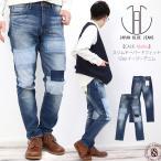 Japan Blue Jeans ジャパンブルージーンズ テーパード イージー ストレッチ デニムパンツ スリム テーパードジーンズ おしゃれ