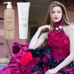 シャンプー&トリートメント 美容院 業務用 サロン専売品 リビーブ 髪修復セット