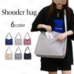 エコバッグ マイバッグ 送料無料 無地生地 プレゼント ショルダーバッグレディース斜めがけ 大容量バッグ 韓国 トートバッグa4 レジ袋 お中元 マザーズバッグ