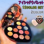 novo アイシャドウ 12colorセット ピンク 韓国コスメ コスメ メイクアップ アイシャドウパレット アイシャドウプチプチ アイシャドウ50代 送料無料