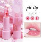 cs399#おしゃれ 4colors アイライナーリキッド ティントアイライナー 落ちにくい プレゼントコスメ 韓国 アイメイク 人気 アイライナーブラシ