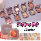 cs69#送料無料 NOVO  アイシャドウ 韓国コスメ パレット  10色 化粧キット アイシャドー パウダー 着色 やすい