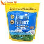 ナチュラルバランス 猫 グリーンピース&ダック 5ポンド/2.27kg キャットフード