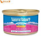 ショッピングナチュラル ナチュラルバランス 猫缶 ホールボディヘルス 3オンス/85g チキン、サーモン&ダック キャット缶フード