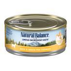 ショッピングナチュラル ナチュラルバランス 猫缶 ダック&グリーンピース 5.5オンス/156g キャット缶フード