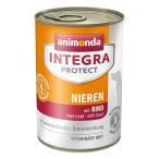 アニモンダ 犬缶 インテグラプロテクト ニーレン(腎臓ケア)牛 400g ウェットドッグフード