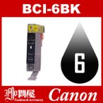BCI-6 BCI-6BK ブラック 互換インク キャノン互換インク キャノン Canon インク