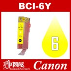 BCI-6 BCI-6Y イェロー キャノン Canon キヤノン互換インクカートリッジ キャノン互換インク