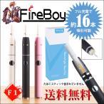 電子タバコ 16本連続喫煙可能 葉タバコ 加熱式タバコ スターターキット たばこスティック 使用可能 ケーシグ 互換機