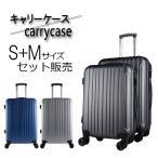 キャリーケース スーツケース キャリーバッグ 機内 Sサイズ TSAロック ダイヤル式 小型 超軽量 旅行 出張 軽い 海外 国内 便利 ビジネス用 サラリーマン