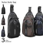 ボディーバッグ ショルダーバッグ バッグ 斜め掛けバッグ メッセンジャーバッグ カジュアル デイリーユース 鞄 通学 軽い シンプル 人気 バッグ