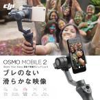 DJI Osmo Mobile 2 �������Х���2 �����ӥ饤���� 3������Х� ���ޥ� iphone �ӥǥ� ����� ��֥����� DJI GO PRO �ѥΥ�� ��������� ����������