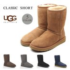 【在庫処分セール】UGG アグ オーストラリア ムートンブーツ CLASSIC SHORT レディース ウィメンズ ショート 5825 シープスキン スエード アグブーツ 並行輸入品