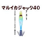 【 新商品 】731  JOKER マルイカジャック40爆乗SELECTION 4本入 クリアイエロー/クリアグリーン/クリアブルー/本体KM