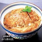 銀座梅林 かつ丼の具 冷凍食品 レンジ 調理 180g×2ケ×5袋 計10食 お買い得セット