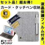 ショッピングAIR iPad Air2 Air ケース 耐衝撃 手帳型 レザー アイパッドエアー2 カバー 財布 カード タッチペン収納 マグネット スタンド アップル タブレット 保護フィルム同梱