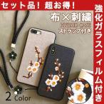 iPhone6s Plus ケース 耐衝撃 iPhone6 Plus カバー おしゃれ 梅 ハンド ストラップ付き アイフォン6s 6 ガラスフィルム付 ケース 刺繍 布 カバー 軽量 薄型
