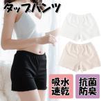 joliefille-ken_ken-fashion-women-pants-0002ddk-00