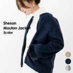 Sheson(シーズン)ムート�