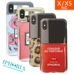IPHORIA アイフォリア アイフォンケース アイフォンX/XS対応 ネイルシリーズ