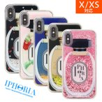 IPHORIA アイフォリア アイフォンケース iPhone X/XS対応 リキッドケース ROUND PERFUME