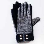 クロエ レディース 手袋 5本指 Chloe Gants ツイード ブラック ホワイト ロゴボタン カフス
