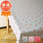 テーブルクロス 105×105cm ジョリィ【ネコポスOK】(日本製テーブルクロス/トップクロス/正方形/撥水/布/北欧)