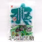 ミント黒糖 ミントこくとう 130g JAL機内サービス 加工黒糖