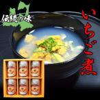 (送料無料)いちご煮6缶入(化粧箱)(みなみや)