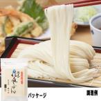 【送料無料】<秋田 後文>稲庭うどん 裁ち落とし(切り落とし)麺(300g×10袋)