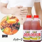 【送料無料】北海道てんさいオリゴ(オリゴ糖含有甘味料)2.5kg×2本