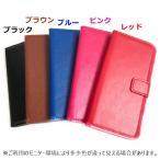 Yahoo!ジョリファマiphone8 plus 5.5インチ 無地カラー スマホ ケース 手帳型  新商品 クリックポスト送料無料