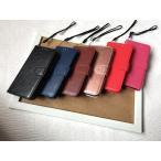 iphone8 4.7インチ 無地カラー スマホ ケース ストラップ付 手帳型  普通郵便送料無料