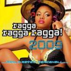RAGGA RAGGA RAGGA 2009 (2CD/UK)[輸入盤]/VARIOUS[CD]【返品種別A】