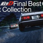 Ƭʸ��D Final Best Collection/TV����ȥ�[CD]�����'���A��
