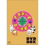 [枚数限定][限定版]さまぁ〜ず×さまぁ〜ず DVD BOX(vo
