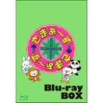 [枚数限定][限定版]さまぁ〜ず×さまぁ〜ず Blu-ray BO