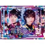 電影少女 -VIDEO GIRL AI 2018- Blu-ray BOX/西野七瀬[Blu-ray]【返品種別A】