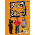内村さまぁ〜ず vol.73/内村光良,さまぁ〜ず[DVD]【返