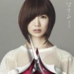 はさみ/黒木渚[CD]【返品種別A】