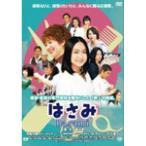 はさみ hasami/池脇千鶴[DVD]【返品種別A】