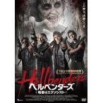 ヘルベンダーズ 地獄のエクソシスト/クリフトン・コリンズ・Jr[DVD]【返品種別A】