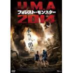 U.M.A 2014 フォレスト・モンスター/アレクシー・ギルモア[DVD]【返品種別A】